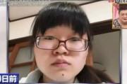 中国人「日本のブスがイケメンに50日間『可愛い』と言われ続けたら…驚愕の結果に!」 中国の反応