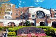 台湾人「日本の高度外国人人材ポイント制、台湾大学しか優遇されない。これ、差別でしょ」 台湾の反応