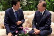 韓国政府が日本へ送った親書の内容が明かされる、2017年にも同じことをしていたことが判明-韓国の反応