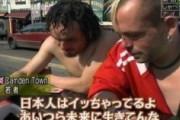 海外「日本に続こう!」新型コロナで「日本製」復活に乗り出した日本を海外が大絶賛