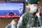 韓国人「今回の事件、北朝鮮ではなく日本が韓国人を銃殺していたらどうなっていたのかを考えてみた」