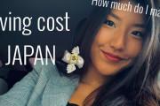 海外「想像と違った!」東京近郊に暮らす女性が生活コストを紹介した動画に驚き!