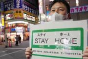 BBC「なぜ日本の新型コロナ死亡率は不思議なほど低いのか解説する」
