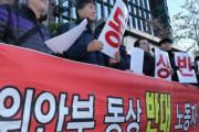 韓国社会に衝撃、慰安婦像撤去と水曜集会中止を求める韓国の市民団体が登場…「像撤去と集会中止されるまで毎週デモ継続」=韓国の反応
