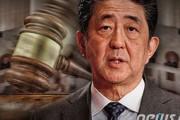 韓国人「日本が韓国を圧迫!」日本政府が「第3国仲裁委員会」設置に応じる事を再度要求し、韓国政府に対して圧迫メッセージを送る 韓国の反応