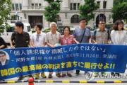 強制徴用被告企業日本製鉄の名誉会長、自発的寄付も「難しい」…韓国が約束を守るよう促す=韓国の反応