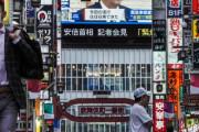 海外メディア「日本は大規模検査も強制的なこともせず緊急事態宣言解除を達成した」