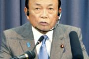 【韓国の反応】「日本、韓国の抗議など聞きたくない。」韓国の反応「いくら抗議しても意味がない。むしろ日本と戦争したほうがもっと早いだろう。」