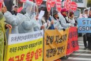 GSOMIA終了まであと3日…韓国が得る国益は一体何なのか?=韓国の反応