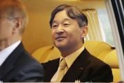 今日、徳仁天皇が即位宣言…憲法・世界平和に言及するか注目=韓国の反応