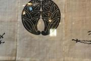「日本中で見かけるこういう印は何なの?」外国人が詳細を知りたがった日本のモノ特集