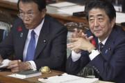 麻生首相「韓国現金化なら韓国を制裁する」「現金化の対抗措置として金融制裁など、様々な方法がある」 韓国の反応