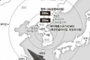 韓国人「大韓民国VS日本の戦闘力の差がマジでヤバかった‥」 韓国の反応