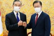 【韓国】王毅外相「ファイブ・アイズ、冷戦時代の産物」韓国の反応