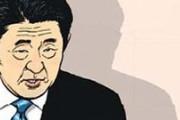 韓国紙「安倍氏の一言に一喜一憂する韓国、日本人の指摘に顔が赤くなる他なかった…」=韓国の反応