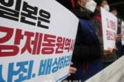 【韓国の反応】日本「韓国内の日本企業資金現金化…日韓関係と深刻に」