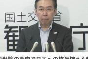 日本観光庁長官「大きな影響は出ていません」韓国の日本旅行自粛の動きについて「大きな影響はない」と述べる 韓国の反応