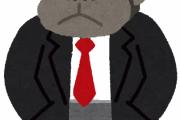 海外「日本人の怒り方が類人猿に逆戻りしてる件www」マスクを反対してるのって頑固なオッサンだけじゃね?