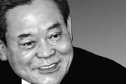 日本メディア「李健煕会長、パナソニックから学び世界トップを育てた」→「それなら何故日本は落ちぶれたのですか?」 韓国の反応