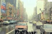 海外「50年前に見えない」1970年代に撮影された「雨の日の東京」の映像に海外感動