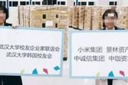 【大暴露】中国が韓国のマスク300万枚支援の真実をバラしてしまうwww=韓国の反応
