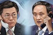 文大統領、菅首相と初の電話会談…菅「日韓関係厳しい状況、放置してはいけない」=韓国の反応