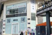 韓国人「現在のソウル繁華街の空室率を見れば、文政権の経済政策が失敗したということが分かる」
