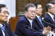 【日韓衝突】韓国人「文大統領が日本に決戦宣言!」日本の経済報復は韓国に対する重大な挑戦!正面対応を宣言! 韓国の反応
