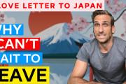 外国人「これには同意!」「でも外国人に合わせて社会を変えるのは…」日本を含め様々な国に住んだ男性が贈る「日本へのラブレター」に反響
