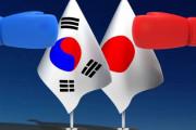 韓国人「ガラパゴス化して没落の道を歩むんだ‥」日本国民の75%が「韓国は信用出来ない」と回答!70%が対韓輸出規制の強化措置に賛成! 韓国の反応