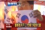 韓国人「衝撃…韓国が嫌いな主要国‥」ドイツは何故韓国を嫌って居るのですか? 韓国の反応