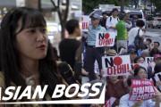 「日本製品ボイコットについて、ぶっちゃけどう思う?」韓国での街頭インタビュー