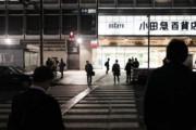 日本経済やばい! ゴールドマン・サックスが衝撃の予想を発表 海外の反応