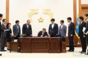 ムン・ジェイン大統領「日本との技術覇権争いの中で企業の技術が奪われるのを防がなければならない」 【韓国の反応】