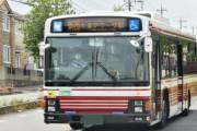 韓国人「日本と韓国のバス運転手の違い」