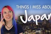 海外「駅や交差点の音、いいよね~!」イギリスの女性が語る、「日本のここが恋しい」に共感!