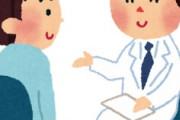 海外「な、なんだってぇ!」日本は新型コロナ死を隠蔽してない決定的証拠に海外が大騒ぎ