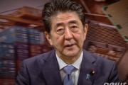 韓国は日本に物乞いせず脱日本に専念せよ!輸出規制の回答期限 日本は無回答 韓国政府「状況見守るべき」韓国の反応