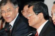 2005年当時、文在寅も参加した官民共同委員会が出した結論「強制徴用補償は1965年の請求権協定に含まれる」=韓国の反応
