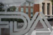 韓国人「米国FDA、日本製コロナ治療薬アビガンの治験許可…臨床試験に突入」