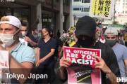 アメリカのネットメディア「日本も警官の暴力に抗議しているぞ!!」アメリカ人「これはうれしい!」