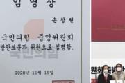 韓国人さん、またパクリが明るみに出て炎上! 韓国の反応