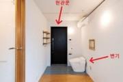 韓国人「日本人の発想力が凄すぎる!」日本人が作ったワンルームマンションの部屋に韓国人もビックリ仰天! 韓国の反応