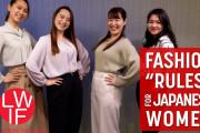 海外「日本人のおしゃれ度はすごい!」日本の女子が語る「日本のファッションルール」に反響!