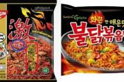 韓国人「日本人が韓国製品を丸パクリ!」日清が韓国製品に成りすまし偽プルダッポックンミョンをタイで発売! 韓国の反応