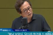 黄教翌氏「韓国のウナギ料理は日本の食文化」「朝鮮時代はウナギを食べなかった。スタミナ料理として食べる様に成ったのは日本文化」 韓国の反応