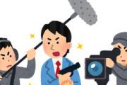 海外「やったぁ!」日本の美人女優がアベンジャーズ入を果たして海外が仰天