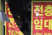 【悲報】韓国人「韓国全国で10万ヵ所以上の商店街店舗が消滅‥毎日1100店が廃業」 韓国の反応