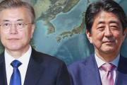 韓国政府、GSOMIA失効前に日韓首脳会談をする案を検討中=韓国の反応