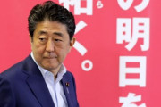日本政府「韓国は相手にしないのが一番」「韓国とは対話の意味が無い」安倍首相「日韓首脳会談? 傍観せよ」 韓国の反応